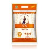 珍苗水晶香丝苗米 5斤/10斤装 台山大米优质可口