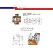 百膳先酵素原液礼盒装 1箱 30*30ML/瓶