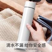 Bluego小蓝狗冷暖魔法杯创意便携男女士水杯【新品上市】