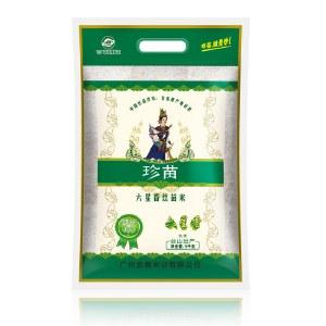 珍苗六星香丝苗米 10斤装 台山大米优质晚粙米