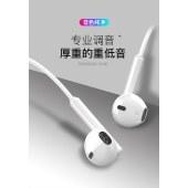 XO 支架音乐耳机3.5mm接口手机耳机 通话听歌聊天 XO-EP18