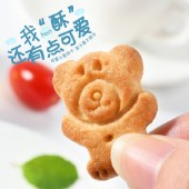 凡秀色 红糖小麻花400g+小熊饼干400g【新品上市】