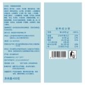 小养乳酸菌泡泡球 400g/箱