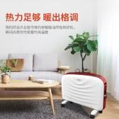 美国西屋(Westinghouse)全屋供暖取暖器速热快热炉电暖器气防水暖风机静音电热器电暖气片电暖炉WTH-HS03