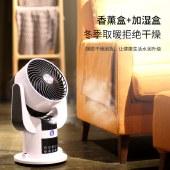 美国西屋(Westinghouse)加湿循环扇取暖器电暖风机冷暖两用电暖风扇电热扇取暖器热风机电热吹风扇立式遥控加水电暖器电暖气XTH-CH23