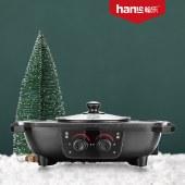翰乐 电涮烤一体锅 电烤盘 火锅电煮锅大容量 34cm 多功能 HL-G05