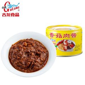 【买1送1】古龙香菇肉酱180g/罐共2罐 开盖即食拌饭拌面意面意粉调味酱