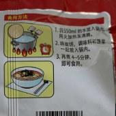 农心辣白菜面120克*5