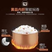 美的(Midea)4升 MB-FS4073A 电饭煲 可选大容量 智能预约