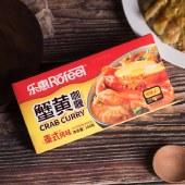【冲量特惠2盒装】乐惠蟹黄咖喱原味微辣辣味3款口味 泰式风味黄咖喱酱料拌饭酱调味料