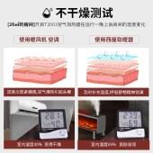 美国西屋(Westinghouse)除菌壁炉移动地暖 取暖器电暖器移动地暖智能恒温暖气片对流式烤火炉 WTH-T2001