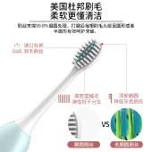 CLBO卓联博  电动牙刷 成人声波电动牙刷震动牙刷  智能5档柔软刷毛洁齿护齿