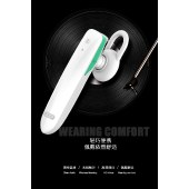 XO 商务蓝牙耳机无线耳机 通话听歌聊天 XO-B29