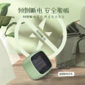 CLBO卓联博 暖风机 电暖气暖器暖气扇电暖机取暖机取暖器暖风器