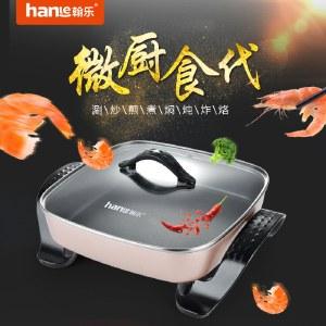 翰乐 微厨食代 电热锅厨具电火锅 家用多功能不粘插电锅双管加热电煮锅 玫瑰金 HL-A1
