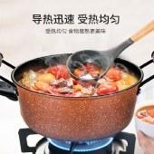 翰乐 味小汤汤锅 24cm精铁不沾无油烟汤锅煮锅 厨房锅具