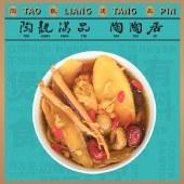 【陶陶居】人参蛹虫草桂圆汤100g/盒 煲汤材料包滋补养生配方广府特产