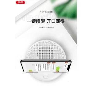 XO 手机支架蓝牙音响 携带便捷 XO-F18