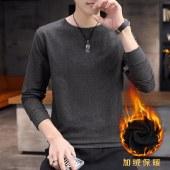 FENGMI韩版休闲宽松型潮牌长袖男式卫衣 ST加绒圆领卫衣