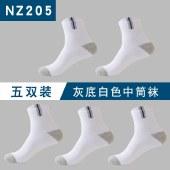 FENGMI【5双】男士中筒袜棉袜子 NZ001