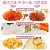 青源堂 桃胶雪燕皂角米精选组合150g*2盒
