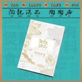 【陶陶居】百合莲子银耳汤料90g/盒煲汤材料包 滋补养生配方滋润养颜广府特产