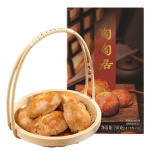 【陶陶居】鸡仔饼150g/盒 广州老字号正宗酒家特产传统糕点零食小吃盒装