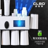 CLBO卓联博 森美-牙刷消毒器 电动壁挂式紫外线杀菌收纳盒置物架