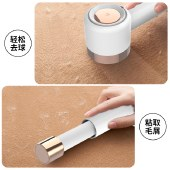 CLBO卓联博  毛球修剪器+粘毛器 2合1 专业粘毛去球器充电式毛球修剪器便携式剃毛器