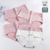 【4条装】FENGMI石墨稀抗菌内裤纯棉高腰内裤女士纯棉三角裤1178