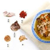 陶陶居 广东老火靓汤加热即食汤包套装(4盒)1400g 滋补养生配方广府特产