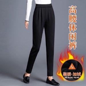 FENGMI加绒加厚哈伦裤女宽松长裤休闲萝卜女裤6936-1