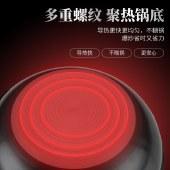 翰乐 原木淳铁锅 无涂层不粘炒锅少油烟家用平煎锅电磁炉煤气灶通用 X8686