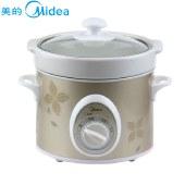 美的(Midea) 2L电炖锅白瓷煲粥煲汤砂锅 MD-BGH20A