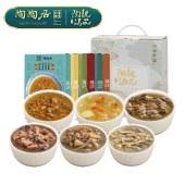 陶陶居 广东老火靓汤加热即食汤包套装(6盒)2100g 滋补养生配方广府特产