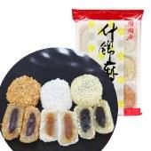 【陶陶居】什锦麻薯 210g*2包 广州老字号广东特产传统糕点零食小吃