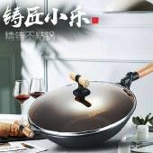 翰乐 铸匠小乐 32CM炒锅铁锅炒菜锅不粘锅炒菜锅 HL-C1