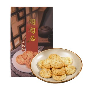 【陶陶居】合桃酥100g/盒 广州老字号广东特产传统糕点零食小吃盒装