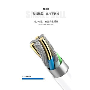 XO  铃铛系列一拖三数据线 手机通用充电线无线传输线 XO-NB103