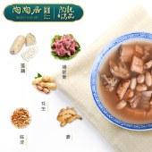 【陶陶居】花生莲藕炖龙骨汤350g/盒 加热即食汤包 广式老火靓汤