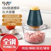 CLBO卓联博 绞肉机 家用搅拌机多功能小型电动不锈钢绞肉馅碎肉机料理机 CH-LL02