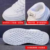 FENGMI秋季新款韩版百搭跑步板鞋女街拍休闲鞋NK88