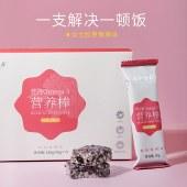 【你的美丽营养棒】牡丹Omega-3营养棒(胶原莓果味)30g*7根/盒