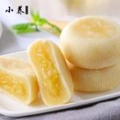 小养榴莲饼320克