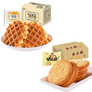 凡秀色 猴头菇饼干1000g+黑格华夫饼干400g【新品上市】