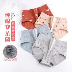 【4条装】FENGMI石墨稀抗菌纯棉女士内裤1178甜甜圈