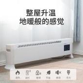 美国西屋(Westinghouse)除菌移动地暖智能恒温遥控取暖器电暖器电暖气移动地暖家用电热踢脚线烘干机WTH-KL12
