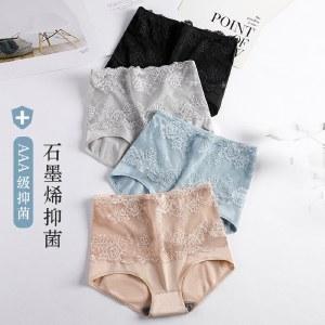 【4条装】FENGMI石墨稀抗菌女士内裤高腰纯棉女士三角裤1301