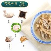 【陶陶居】 猪肚鸡汤350g/盒加热即食汤包 广式老火靓汤【新品上市】