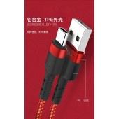 XO  线夹数据线 手机通用充电线无线传输线 XO-NB117